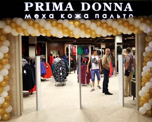 Магазин Прима Донна