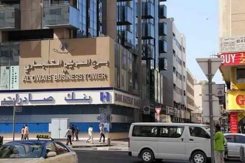 AL OWAIS ВUSINESS TOWER