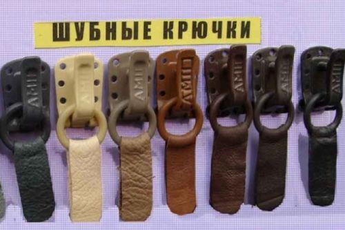 Крючки-клипсы разных оттенков