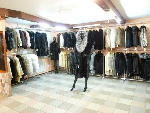Комиссионный магазин шуб