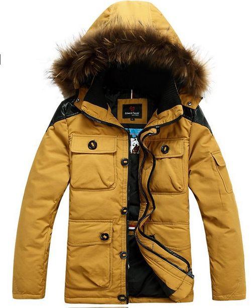 Мужская куртка - парка