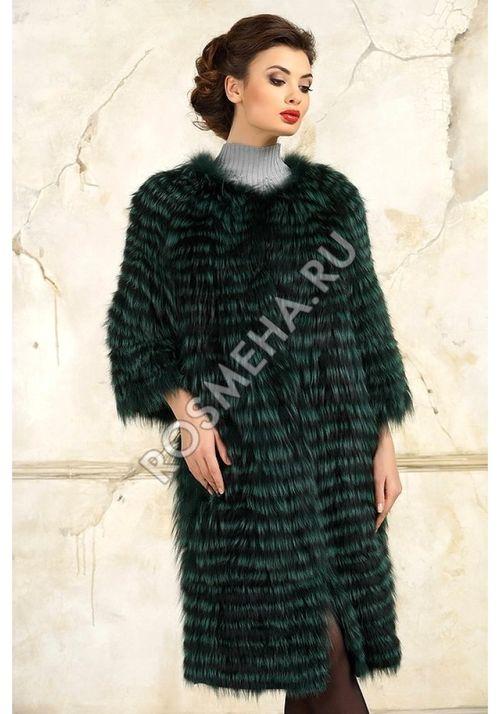 Изумрудное пальто из чернобурки