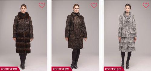 Новинки каталога меховой фабрики Соболь
