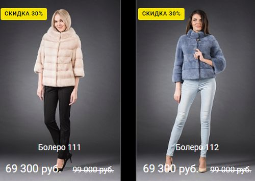 Обзор магазинов, где купить шубы из Крыма